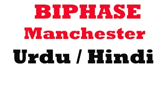 Biphase Manchester and differential Manchester  in Urdu/Hindi ! 2017