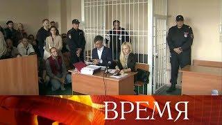 В Москве клиенты брали штурмом офис крупной залоговой компании