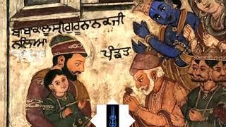 Avtar Sri Guru Nanak Dev Ji Maharaj - Sakhi Bhai Bala -Katha Sant Giani Inderjit Singh Ji Raqbe Wale