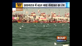 Aaj Ki Baat: India TV's Exclusive Report on Ganga cleanliness at Prayagraj ahead of Kumbh Mela 2019