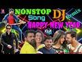 2020 Nonstop SuperHit Dj Remix Song - Khesari Lal Yadav, Pawan Singh, Ritesh Pandey, Parmod Premi Mix Hindiaz Download