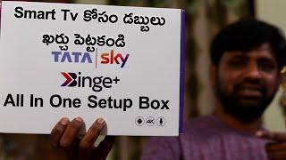 Tatasky Binge+ 4K Android Smart Setup Box Unboxing & InitialImpressions  || In Telugu ||