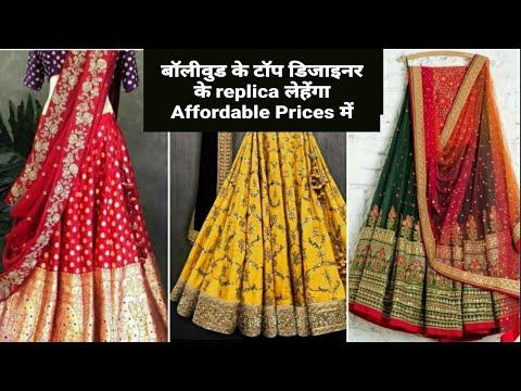 Bollywood  Top Designer's Affordable Replicas In Mumbai Wedding Gowns, Party Sarees, Nakoda Studio
