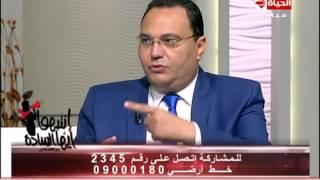 """بالفيديو.. استشاري نفسي: """"ابن أمه"""" سبب 28% من حالات الطلاق في مصر"""