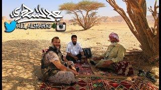 [متكونات طويق وضرماء وما حولها] رحلة مع عالم الجيولوجيا البروفيسور عبدالعزيز بن لعبون(ج2)