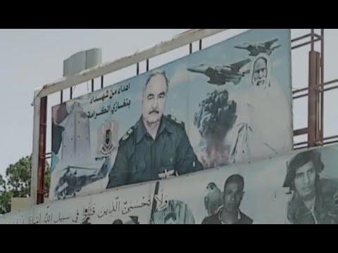 Benghazi, Libya | May 2019