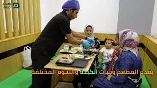 مصر العربية | دكتورة كبدة .. مش للعلاج لا للأكل