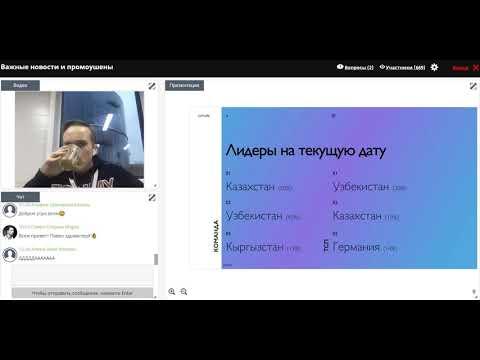 Важные новости и промоушены компании CITYLIFE  Павел Слепков  05 12 2019