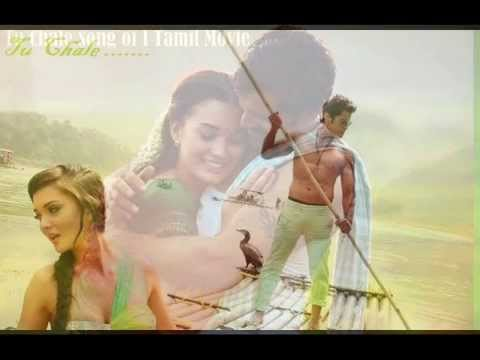 tu chale mp3 song of i movie