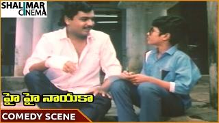Hai Hai Nayaka Movie    Naresh Writes Funny Love Letter Scene    Naresh, Bharati