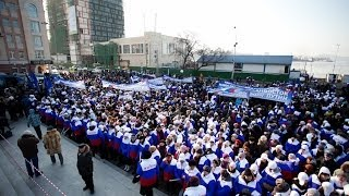 мариупольский митинг 02 03 2014  .мотовид(, 2014-03-02T21:44:44.000Z)