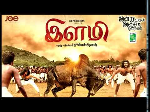 Ilami -  Theeparakka Mutti Paaru Mixed Video song