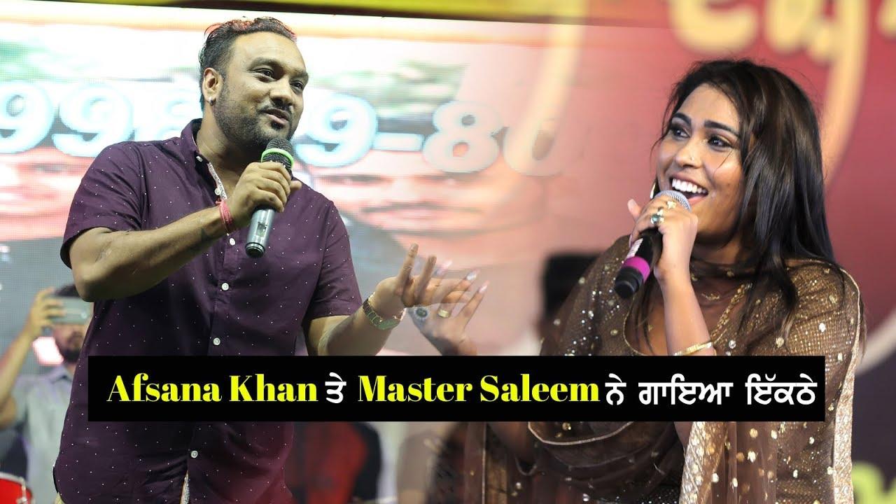 Download Afsana Khan ਨੇ Master Saleem ਨਾਲ ਗਾਇਆ ਗਾਣਾ ਸੁਣਕੇ