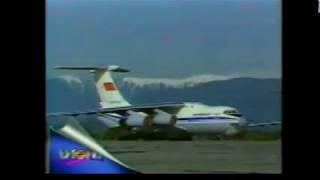 Война в Абхазии. Лето 1993 г.