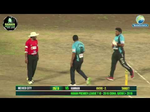 Mexico City vs Hanan Cricket Club in Hanan Premier League 2016, Doha, Qatar