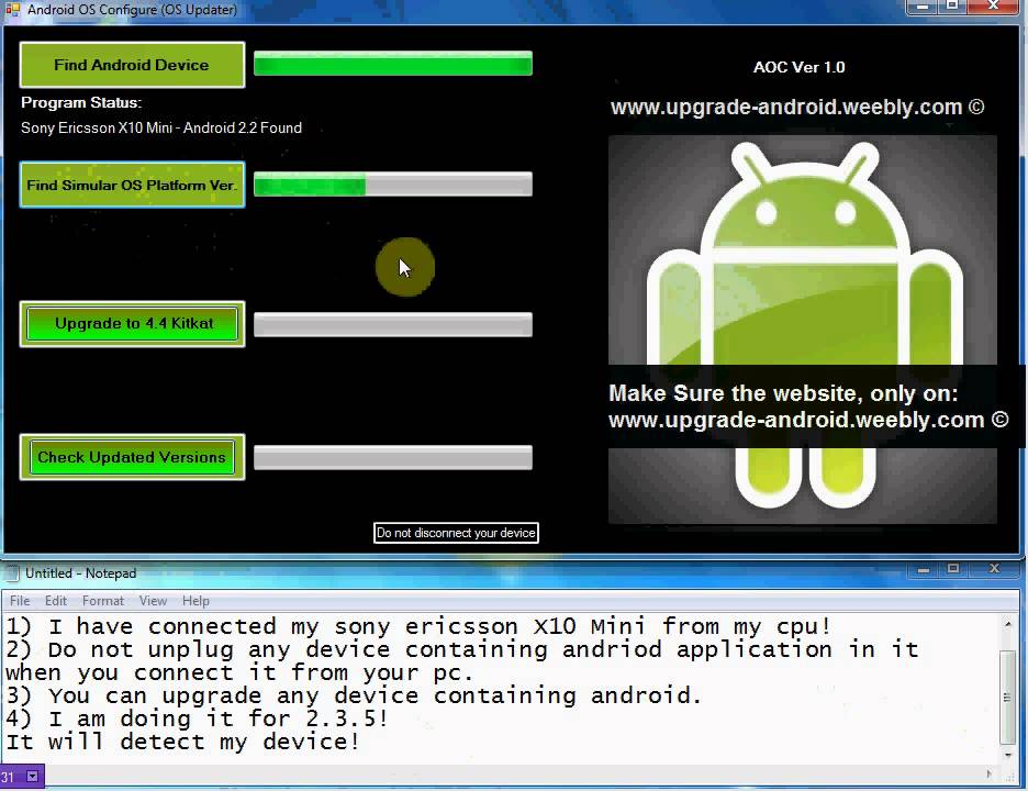 android os configure os updater 4.0 3 free download