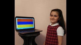Лучше всех! 5 летняя Милена  изучила 240 стран с их столицами и флагами