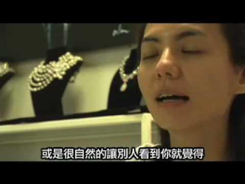 心機美人林立青-濃密睫毛的秘密 - YouTube