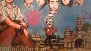 5 Eng Nary - Khon Dearng Taborng Chung