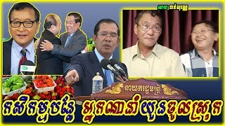 Khan sovan - Problem of Youn want do politic fruits, Khmer news today, Cambodia hot news, Breaking
