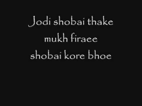Ekla Cholo Re With     Amitab Bacchan Kahaani.wmv
