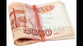 кредитный калькулятор втб 24(, 2014-12-12T20:32:49.000Z)