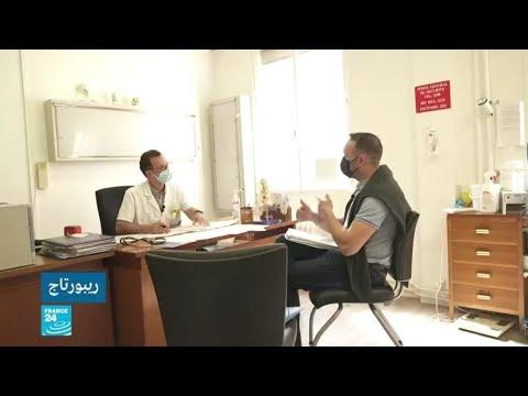 فرنسا: معاناة المصابين بفيروس كورونا قد تدوم طويلاً  - 14:00-2021 / 4 / 16
