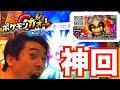 【まぼろし初ゲット!!!!】ポケモンガオーレ ダッシュ1弾 今すぐゲット フル課金 マーシャドー スイクン GET モンスターボール ゲーム実況 pokemon ga-ole 1 game