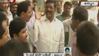 Clash Between TDP & Other Party In Khammam