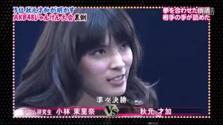 Popular content related to 笑っていいとも!増刊号 & AKB48.