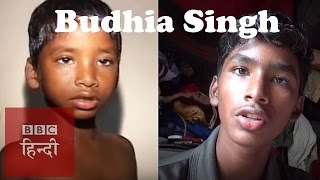Marathon boy Budhia Singh (BBC Hindi)