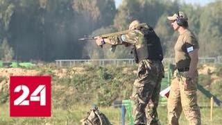 В Смоленской области проходит гвардейский биатлон - Россия 24