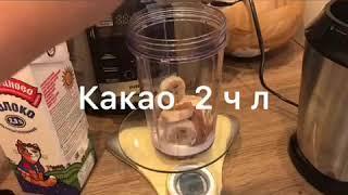 Низкокалорийное шоколадное мороженое 128 ккал на 100 гр! Обзор блендера KITFORT-1365