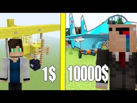 видео: ДОРОГОЕ или ДЕШЕВОЕ САМОЛЕТА в Майнкрафт ! ЧТО ВЫБЕРЕТ ПРО? Неудачник Нуб Мультик и Что Купит ПРО