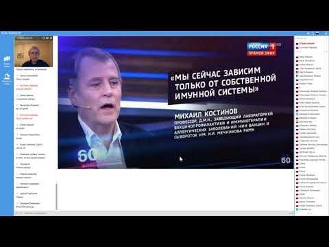 Почему Трансфер Факторы работают. Алексей Егоров. 06.05.2020