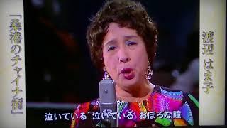 昭和46年(1971)放映当時61歳 作詞 佐伯孝夫 作曲 佐々木俊一.