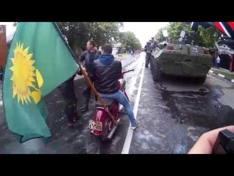 Мотоциклисты Алексеевки на параде 9 мая
