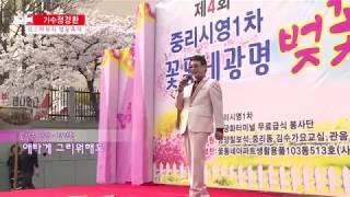 가수정경환/꿈같은사랑/쇼스타뮤직