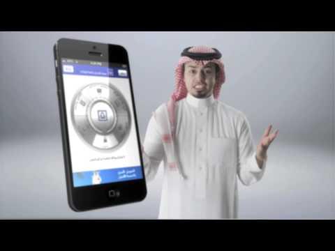 Al Rajhi Banking