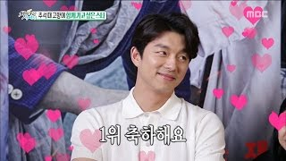[Section TV] 섹션 TV - Who's star that people want to go Chuseok? 20160911