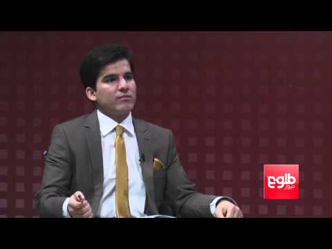 PURSO PAL: Afghan Telecommunication Situation Under Review