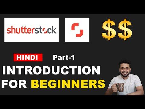 SHUTTERSTOCK - How to make money online? (Intro)