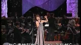 シャンソン歌手 クミコのチャリティーコンサート 愛の賛歌