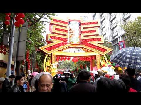 2012 01 21 04 Guangzhou Chinese New Year Flower Market 2012