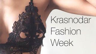 Разоблачение недели моды в Краснодаре! Транс в показе Fashion week!