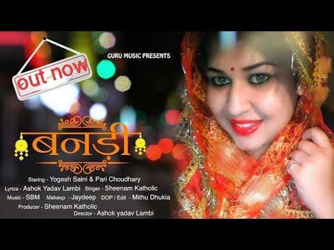 Banadi // बंदडी // Sheenam Katholic // New Haryanvi Songs Haryanavi 2019 / DJ HIT SONGS