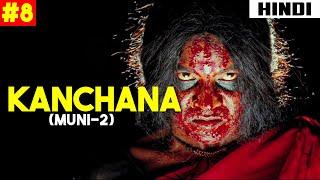 Kanchana: Muni 2 (2011) Ending Explained   #10DaysChallenge - Day 8