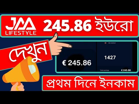First day JAA lifestyle income || Jaa lifestyle Income proof || EEHHAAA start Earning  today ||