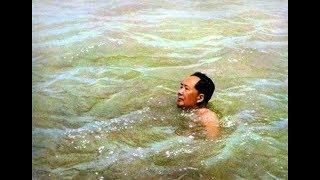 毛主席游泳 Chairman Mao Likes Swimming