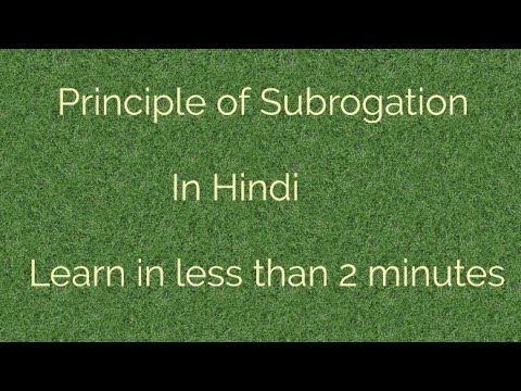 Principle Of Subrogation In Hindi Insurance Only Audio Youtube